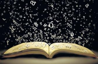 10-cosas-que-no-sabias-sobre-la-literatura